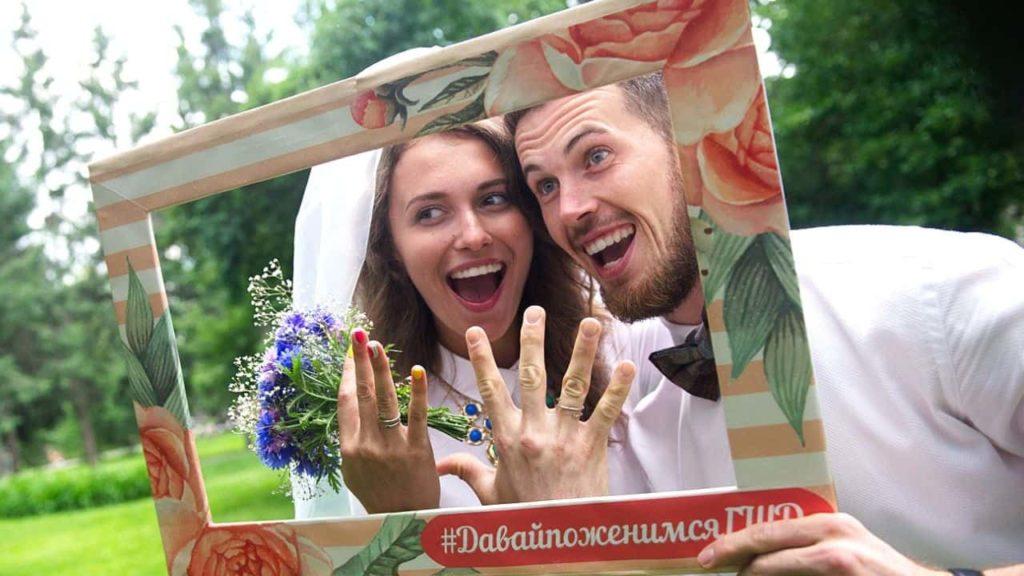 Come portare una donna russa al Matrimonio?